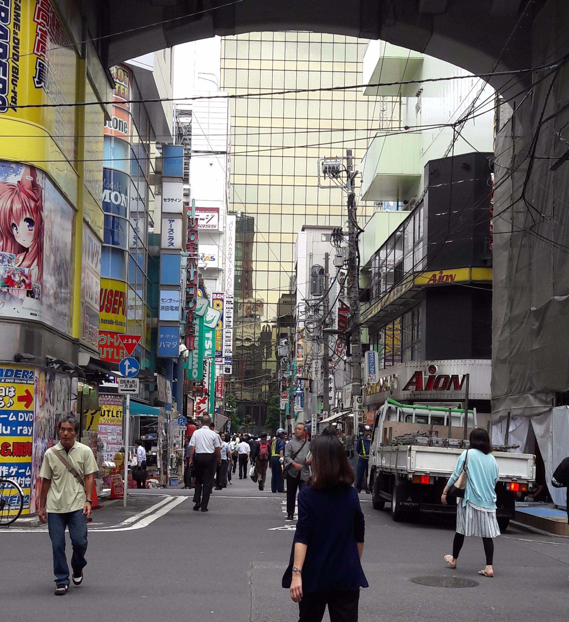 Akihabara geek street